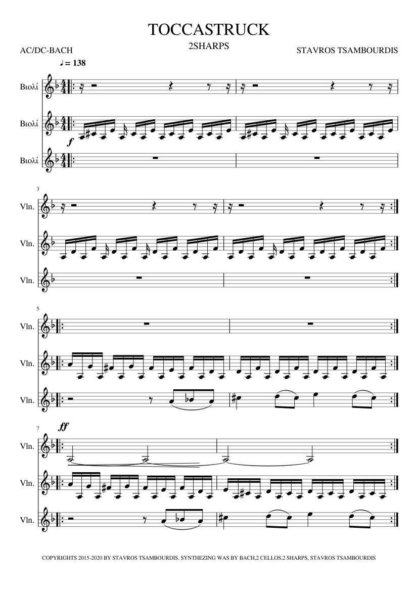 TOCCASTRUCK-THUNDERSTRUCK-TOCCATA sheet music for Violin download