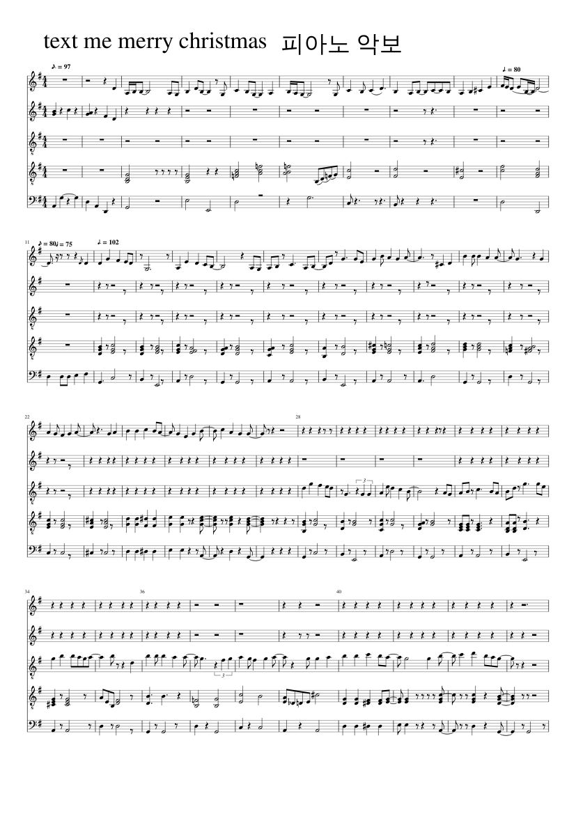 text me merry christmas 피아노 악보 sheet music download free in PDF ...