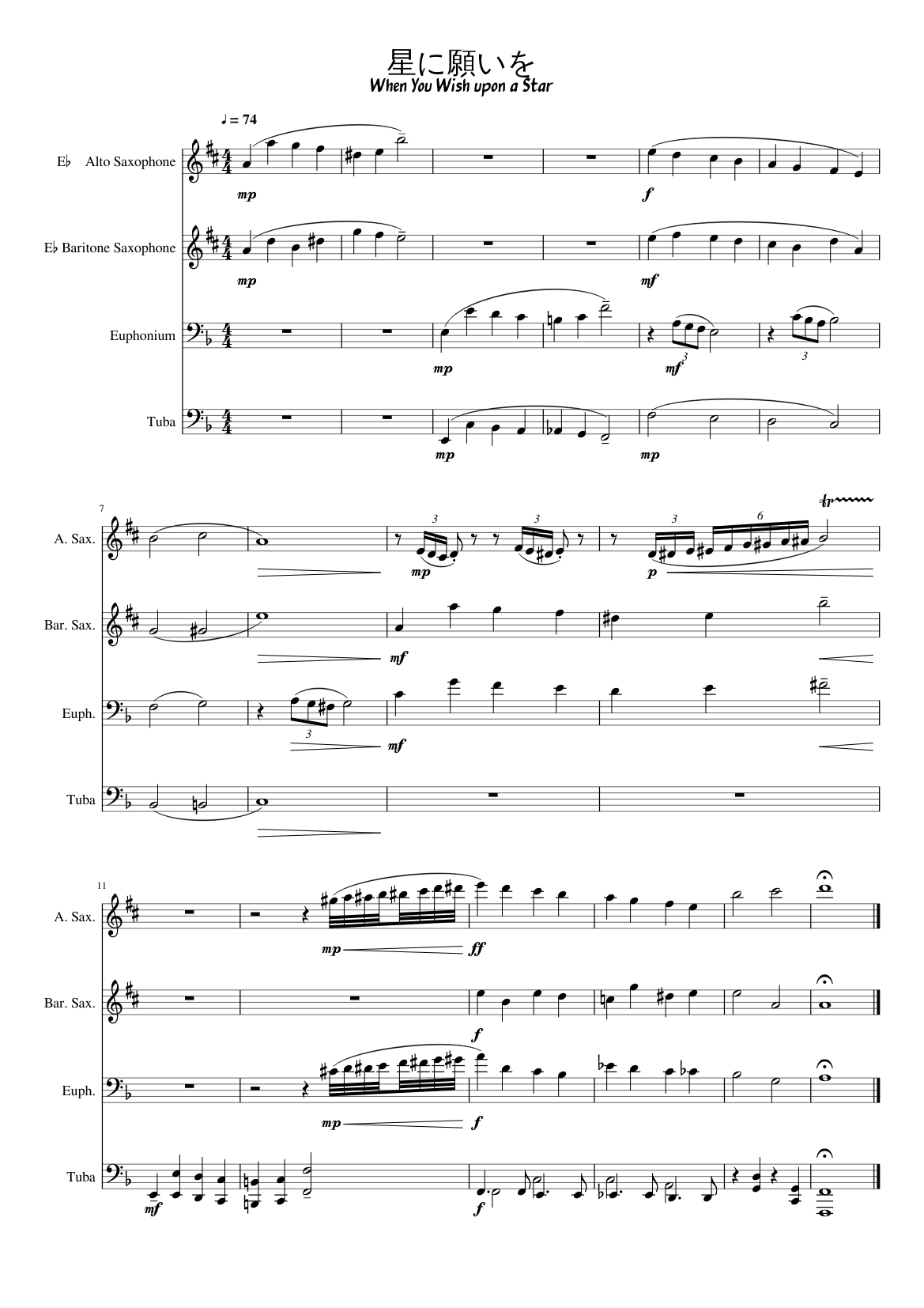 Pinocchio | when you wish upon a star | flute choir sheet music.