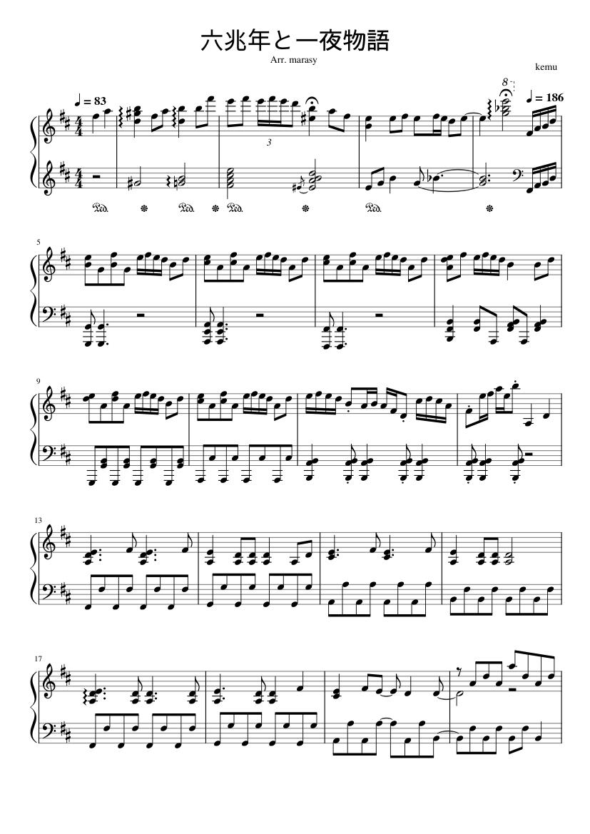 六兆年と一夜物語 sheet music composed by kemu – 1 of 8 pages