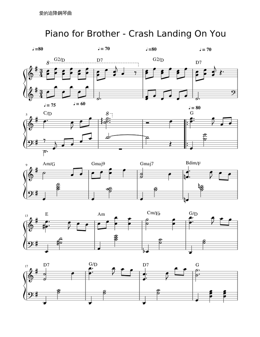Piano for brother crash landing on you 사랑의불시착with chords ...