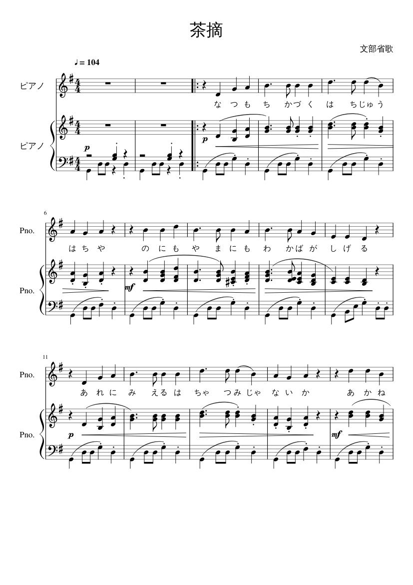 茶摘 sheet music composed by 文部省歌 – 1 of 2 pages