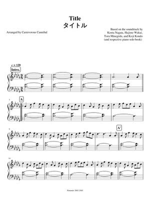 Farewell Hyrule King Sheet Music For Flute Harp Mixed Duet Musescore Com