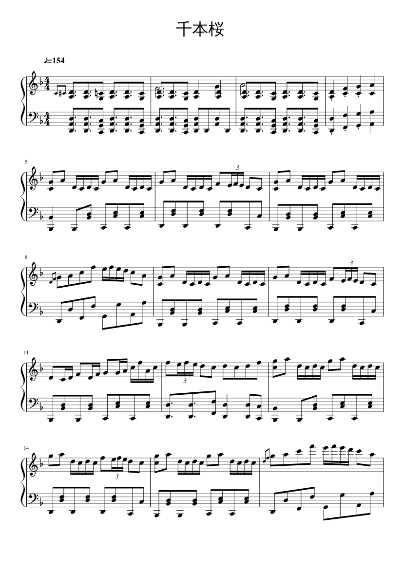 千本桜 sheet music  – 1 of 8 pages