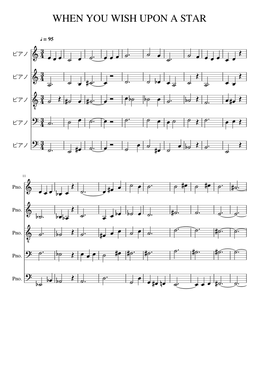 When you wish upon a star sheet music for piano download free in.