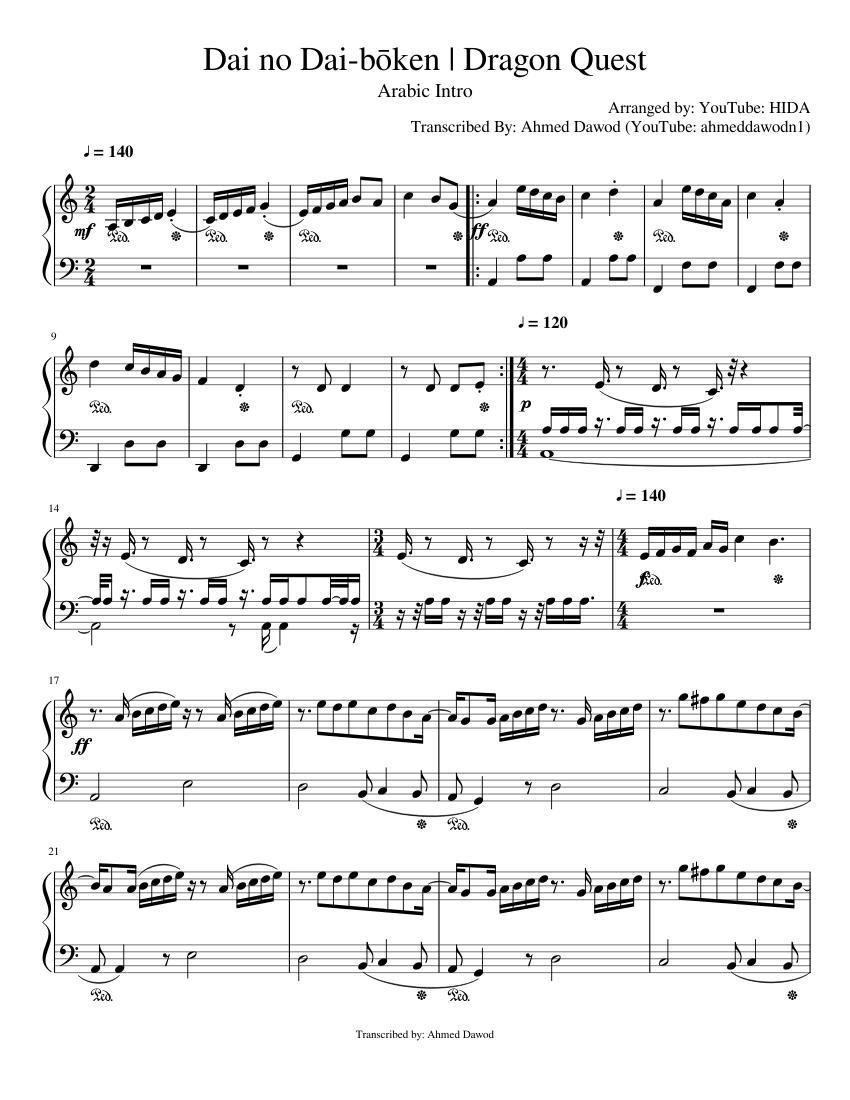 Dai no Dai-bōken | Dragon Quest sheet music for Piano download free