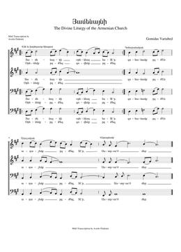 Յամենայնի - Hamenayni sheet music arranged by Avedis Özdemir for Choral