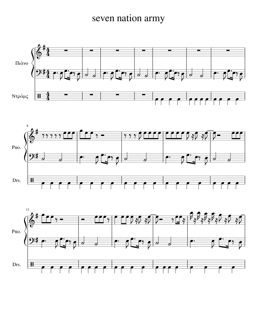 Seven Nation Army Sheet Music For Piano Percussion Download Free In