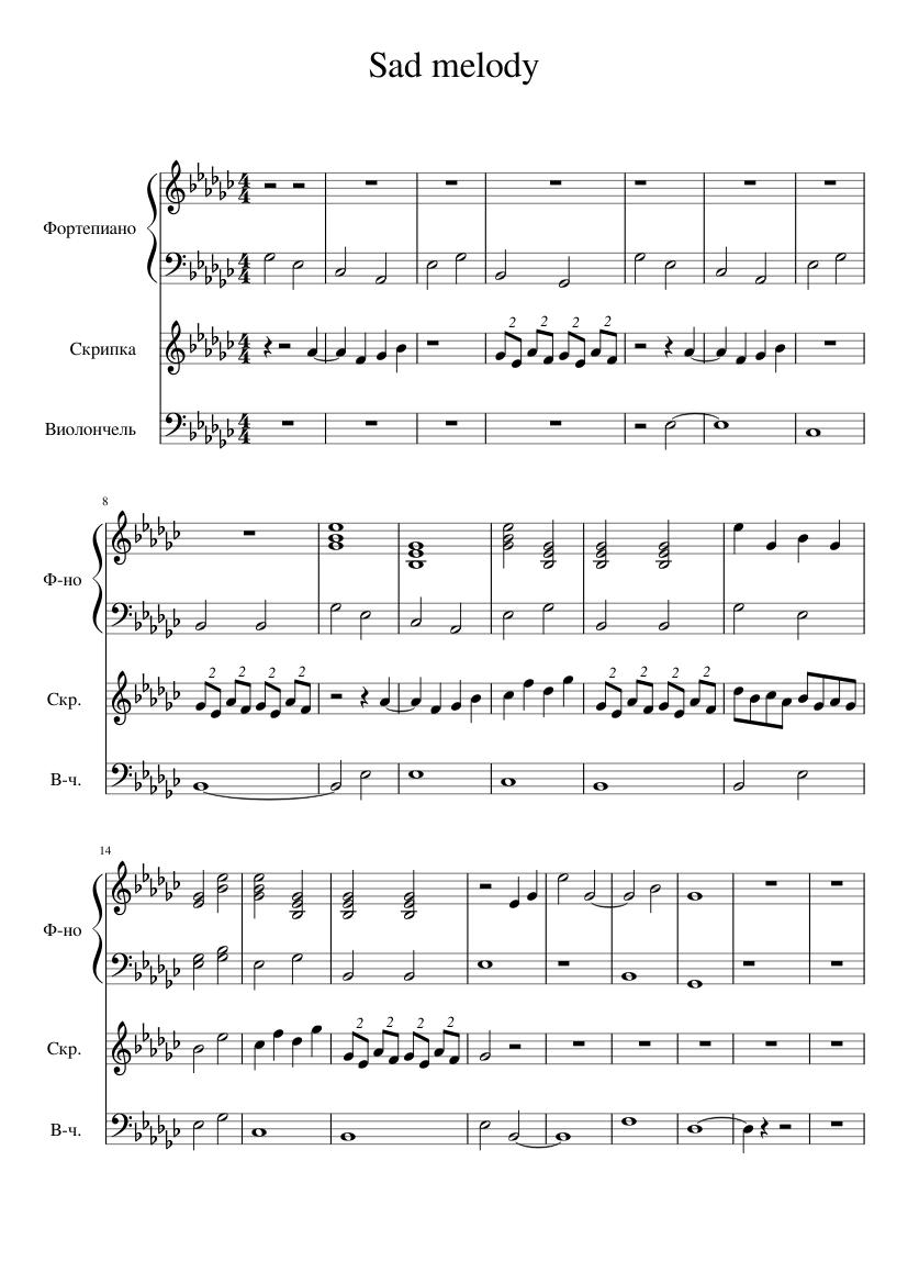 Sad melody sheet music for Piano, Violin, Cello download free in PDF