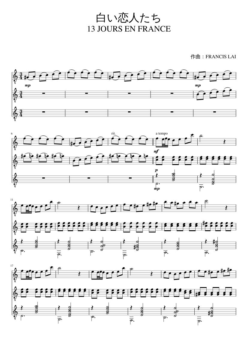 白い恋人たち 13 jours en france sheet music for piano download free