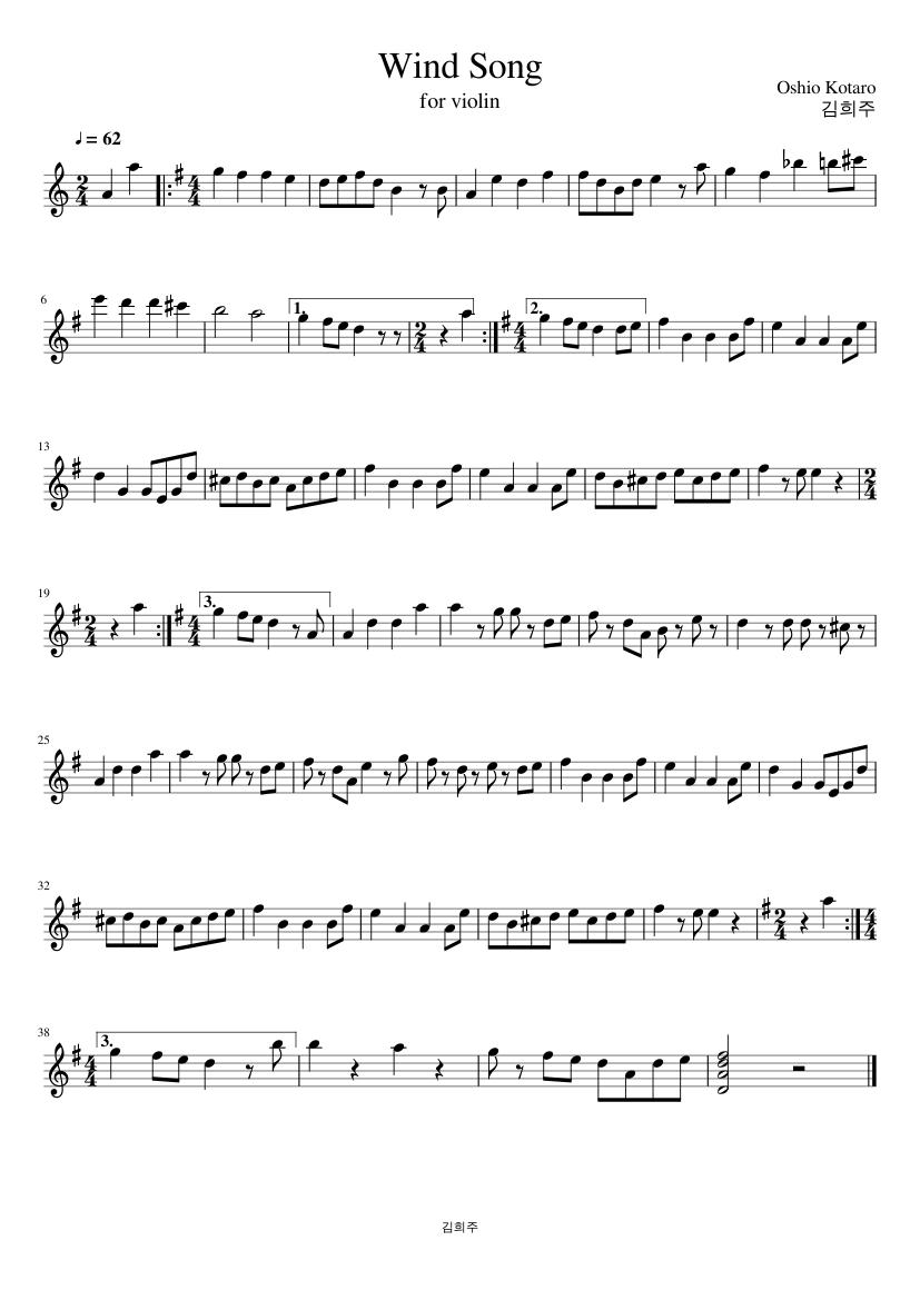 Wind Song - Kotaro Oshio (for ...