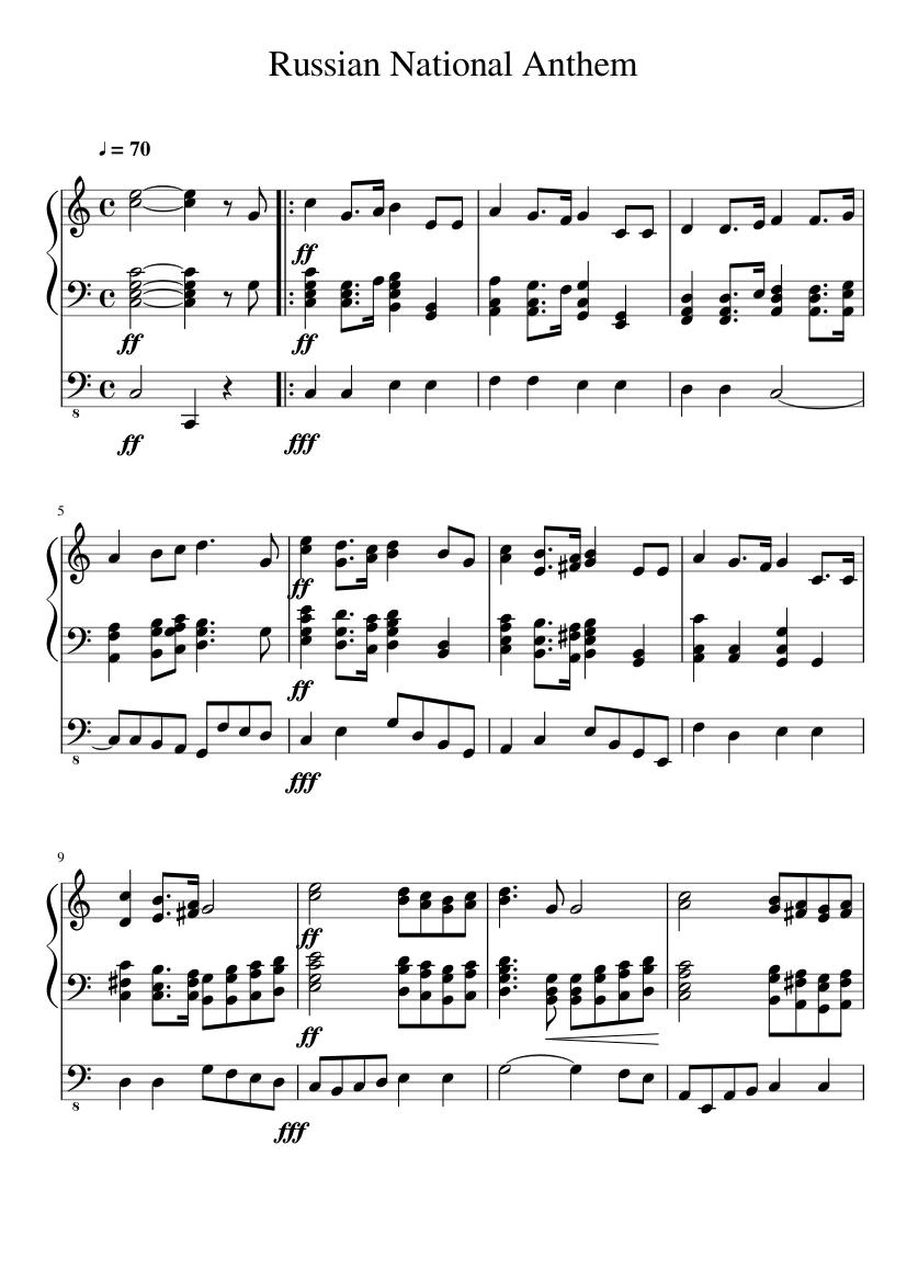 Russian Anthem Mp3 Free Download - Mp3Take