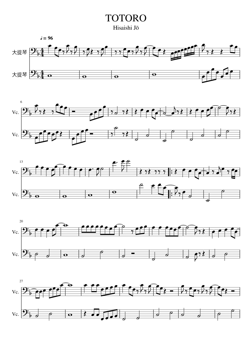 TOTORO sheet music  – 1 of 2 pages
