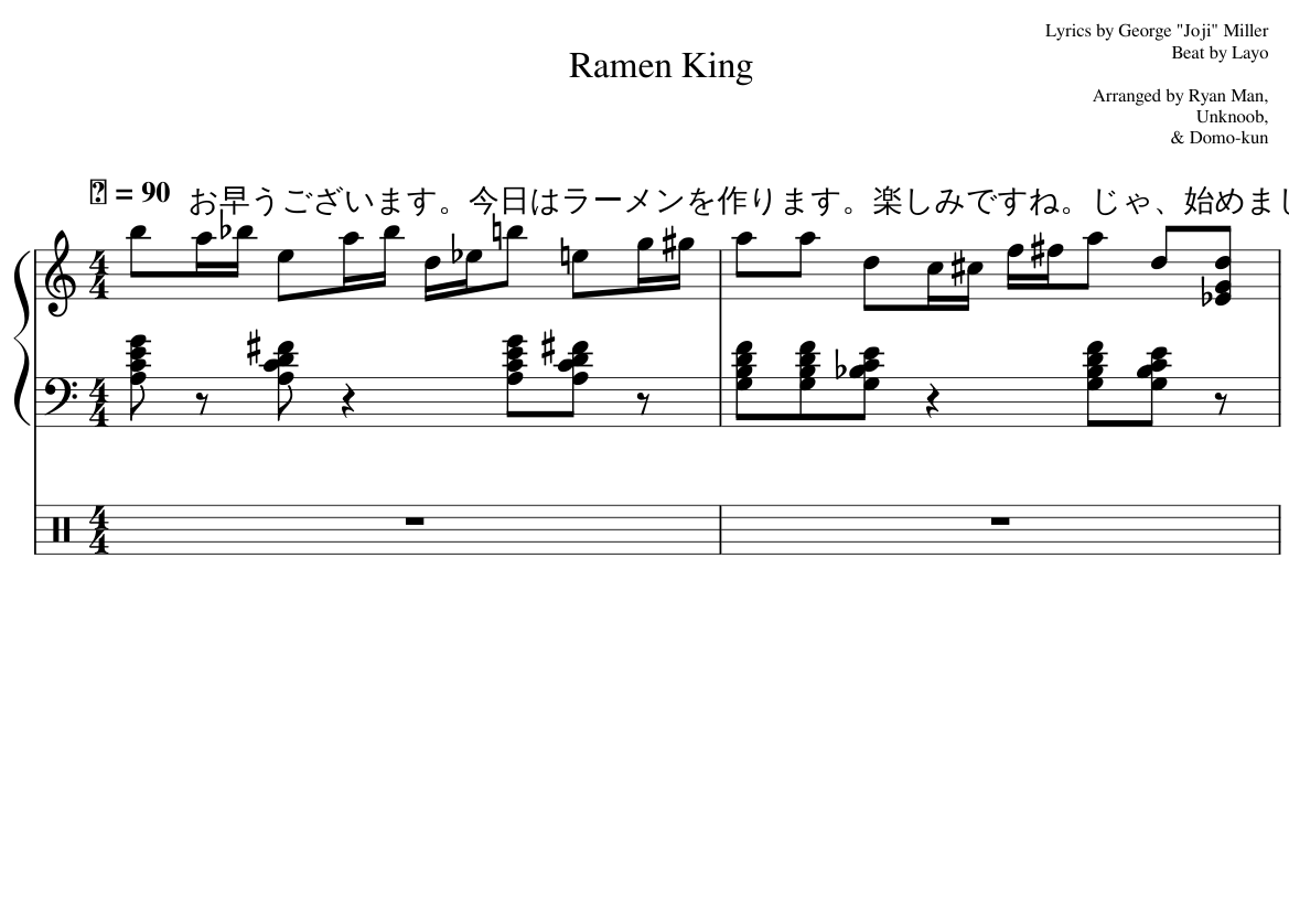 Ramen King Sheet Music For Piano Percussion Download Free In Pdf Or