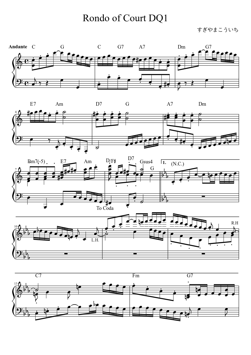 rondo of court dragon quest sheet music download free in pdf or midi