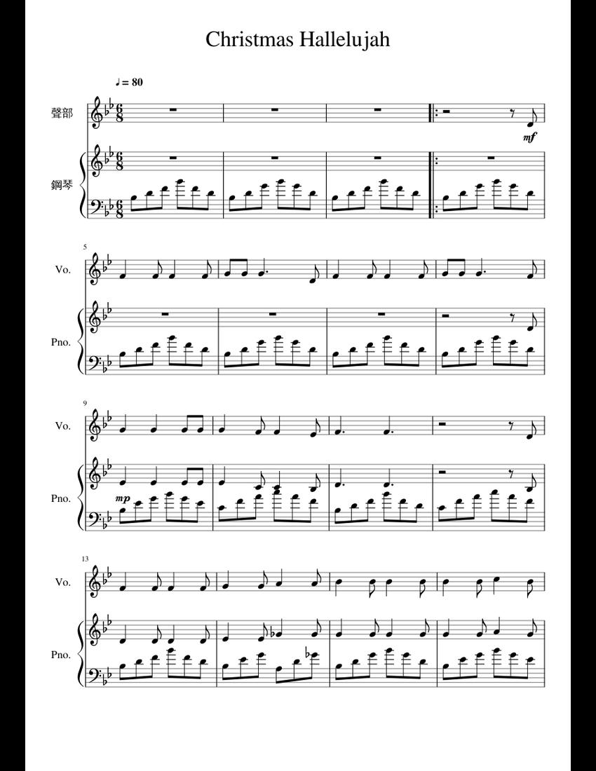 Christmas Hallelujah Sheet Music.Christmas Hallelujah Sheet Music For Piano Voice Download