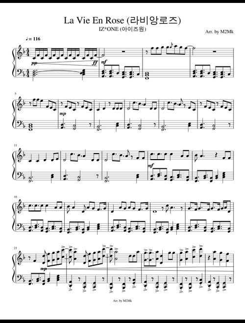 IZ*ONE (아이즈원) - La Vie En Rose (라비앙로즈) sheet music