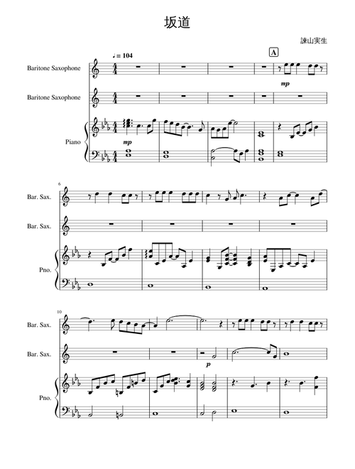 Sheet Music For Baritone Saxophone Musescore Com You don't have to watch my deviantart to use any of my music. musescore com
