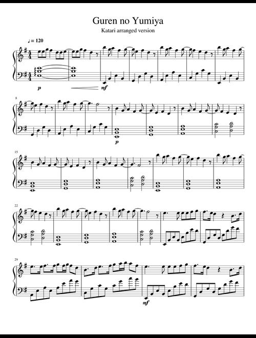 Guren no Yumiya (紅蓮の弓矢) sheet music for Piano download