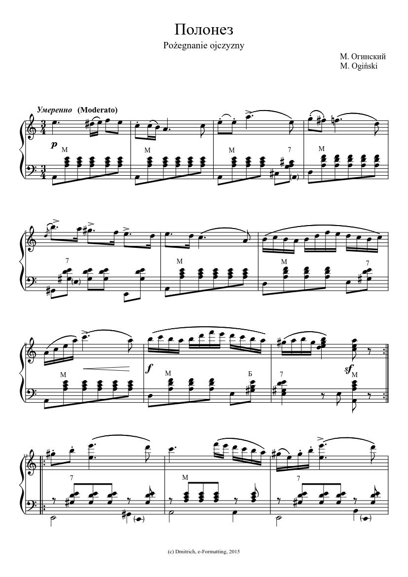 Polonez Oginski Sheet Music for Piano