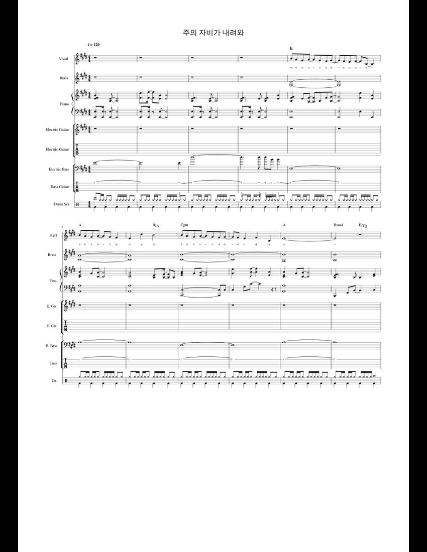 주의 자비가 내려와 sheet music for Piano, Brass Ensemble, Guitar