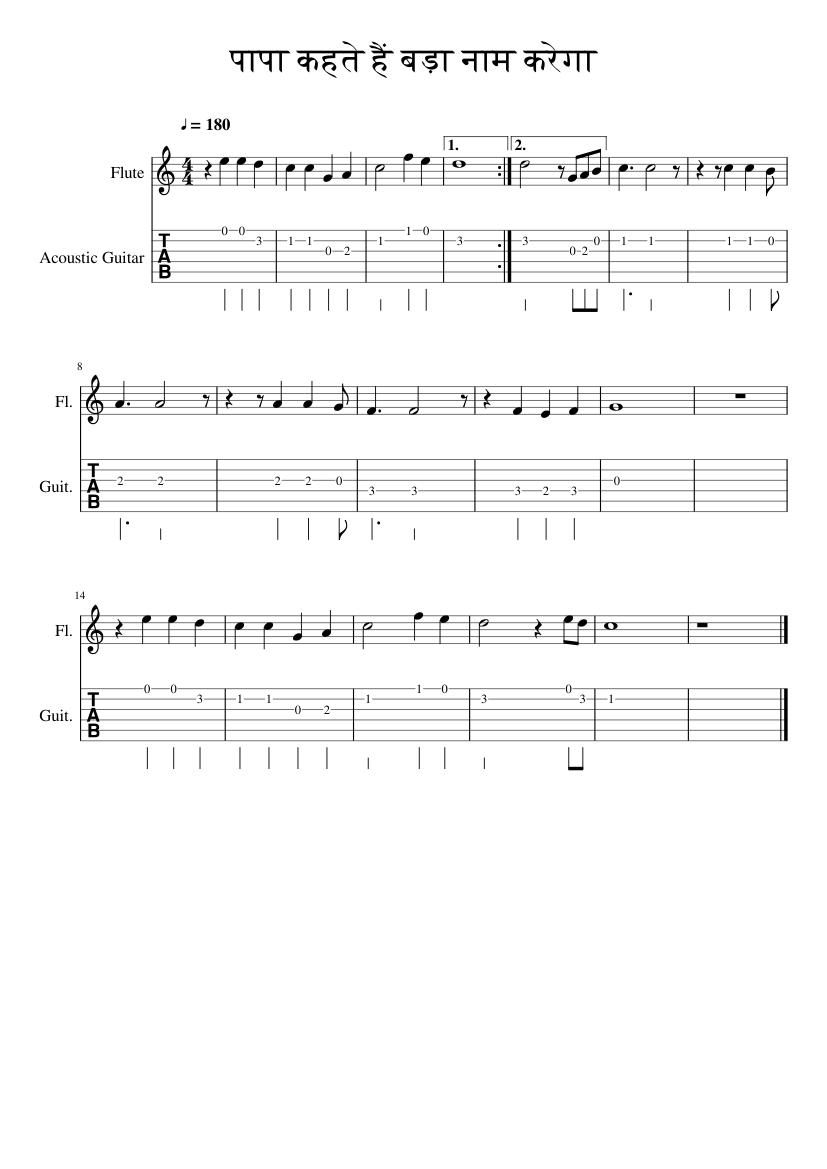 Papaji - Piano Score