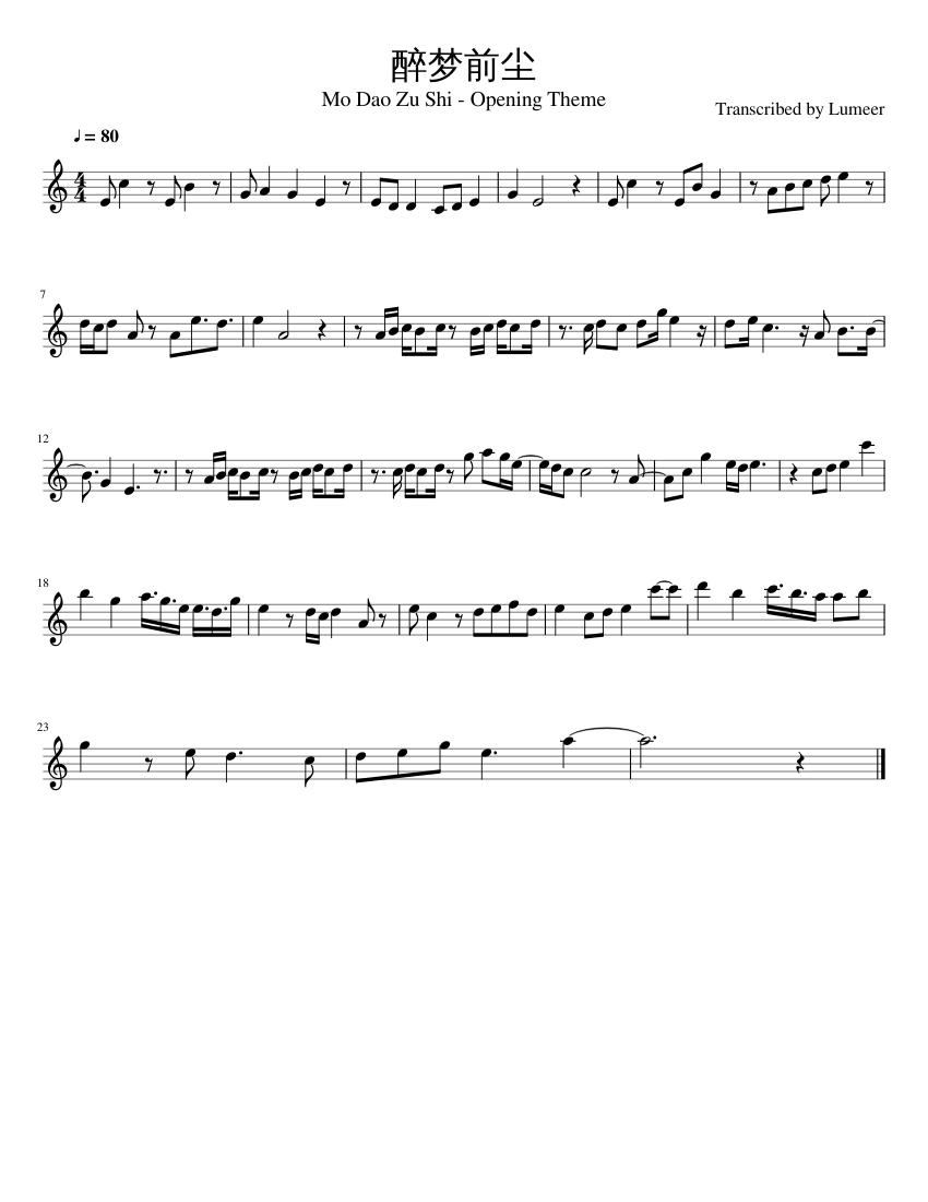 Drunken Dreams - Mo Dao Zu Shi Opening sheet music for Violin
