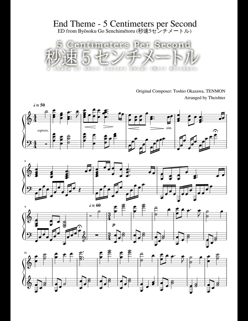 End Theme 5 Centimeters Per Second Sheet Music For Piano Download Free In Pdf Or Midi